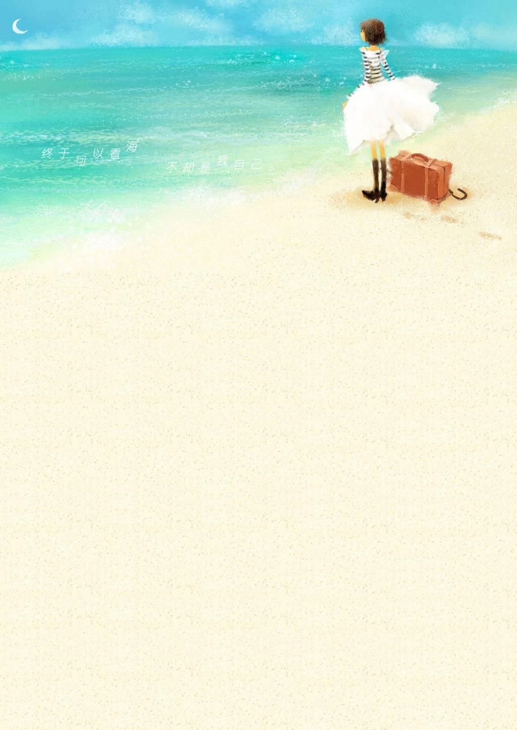 办公|ppt模板 word模板 信纸背景 > 海边旅行信纸背景  下一张&