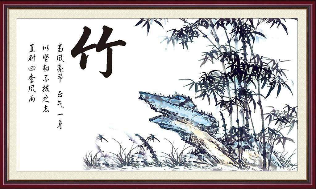 竹子励志图