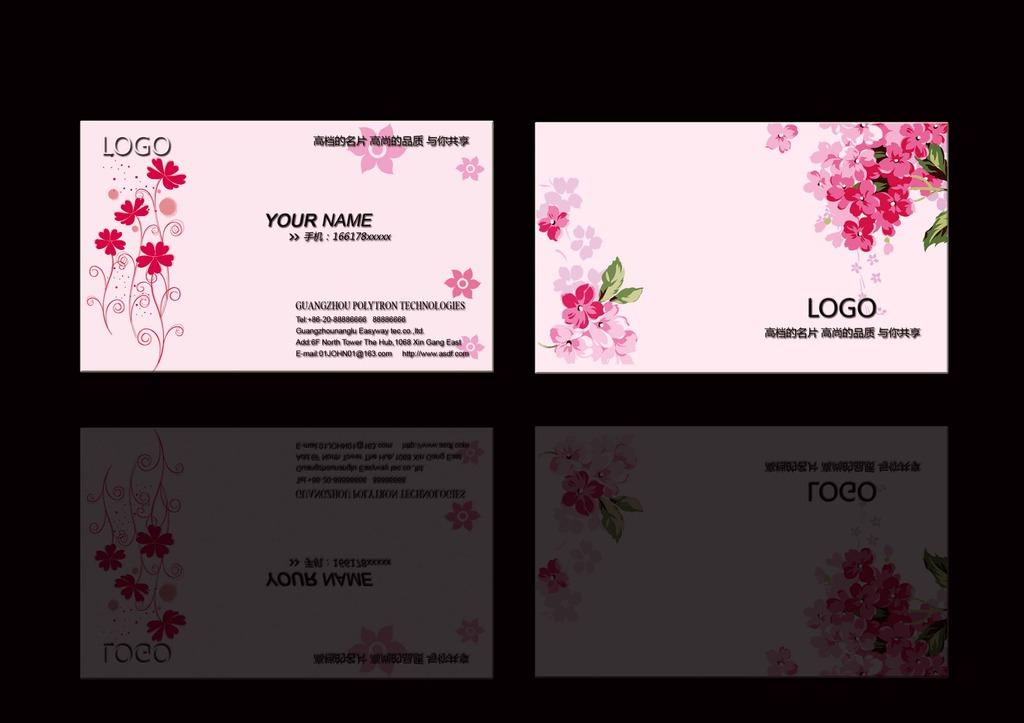 高档白底红色玫瑰通用商务名片模板