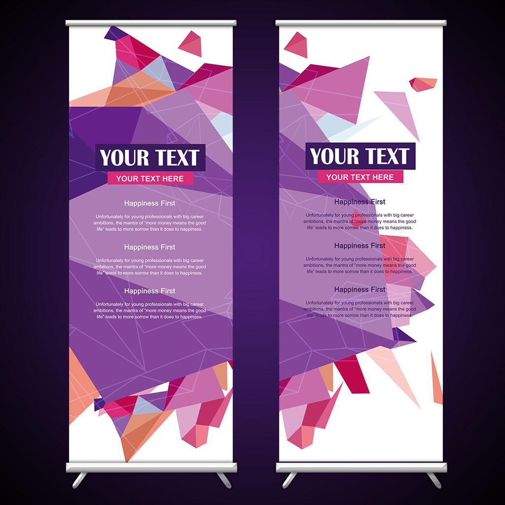 紫色时尚x展架易拉宝设计模板下载