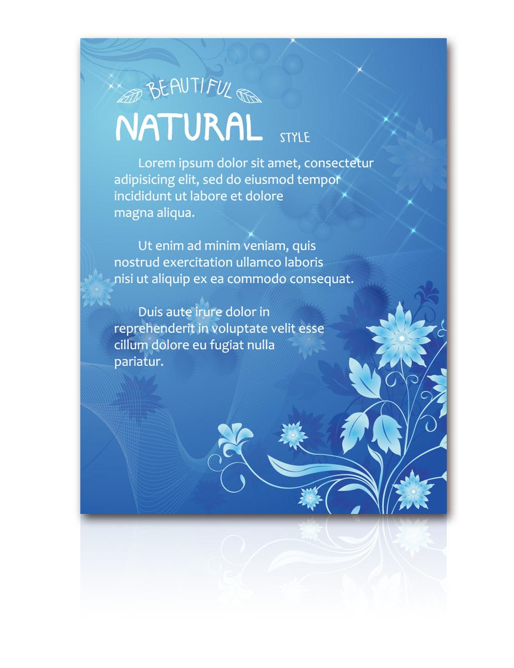 蓝色时尚海报背景展板模板