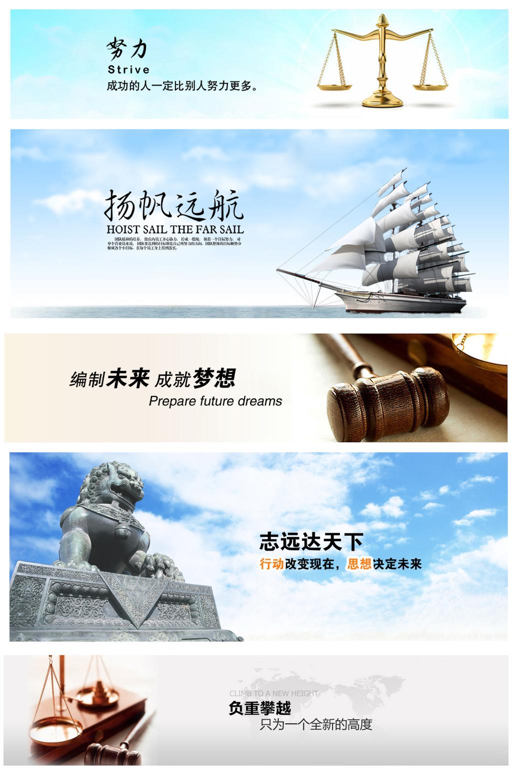 ui设计 网页设计模板 网站banner|网站广告条 > banner企业集团网站横