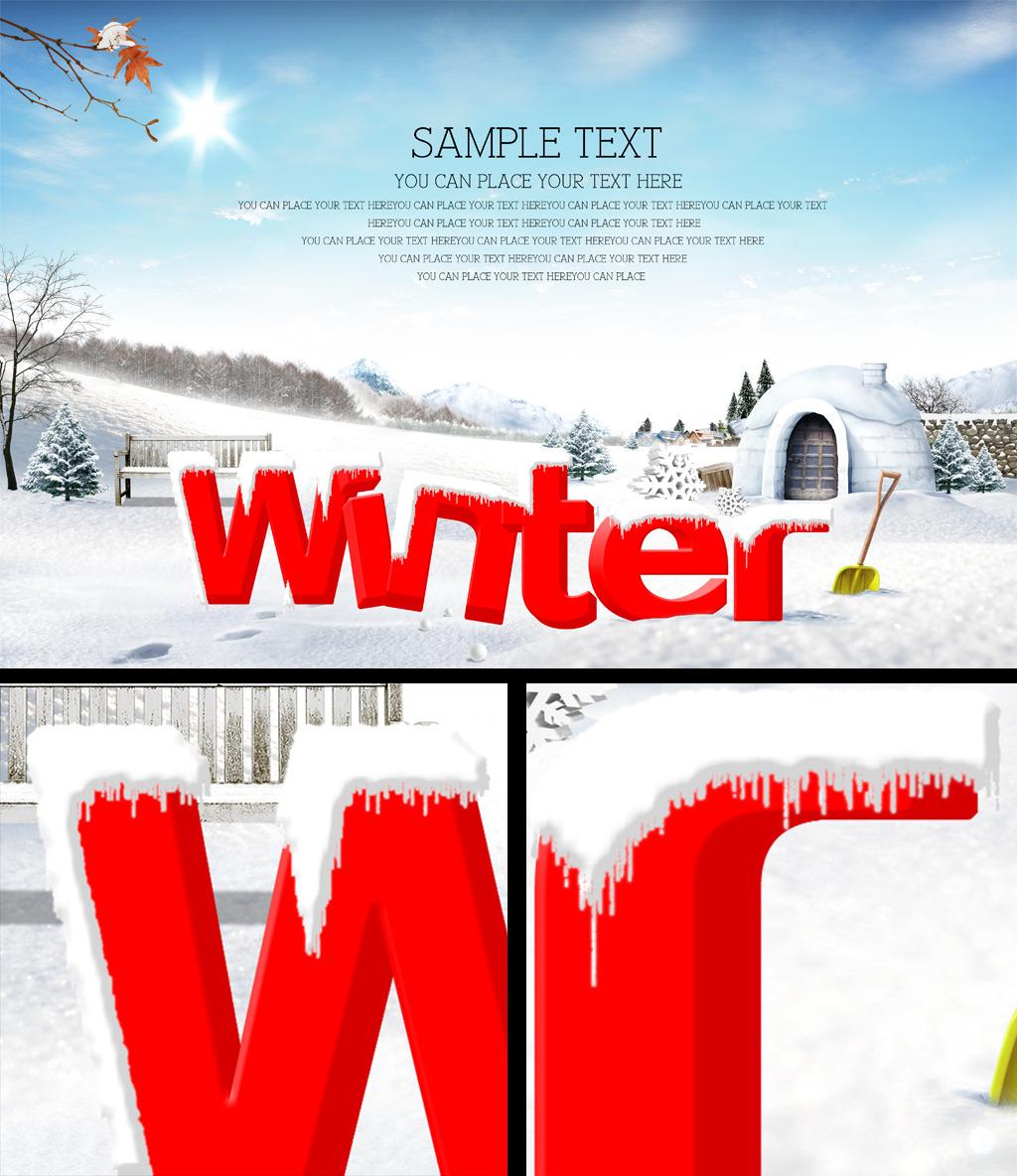 冬季海报背景设计模板下载
