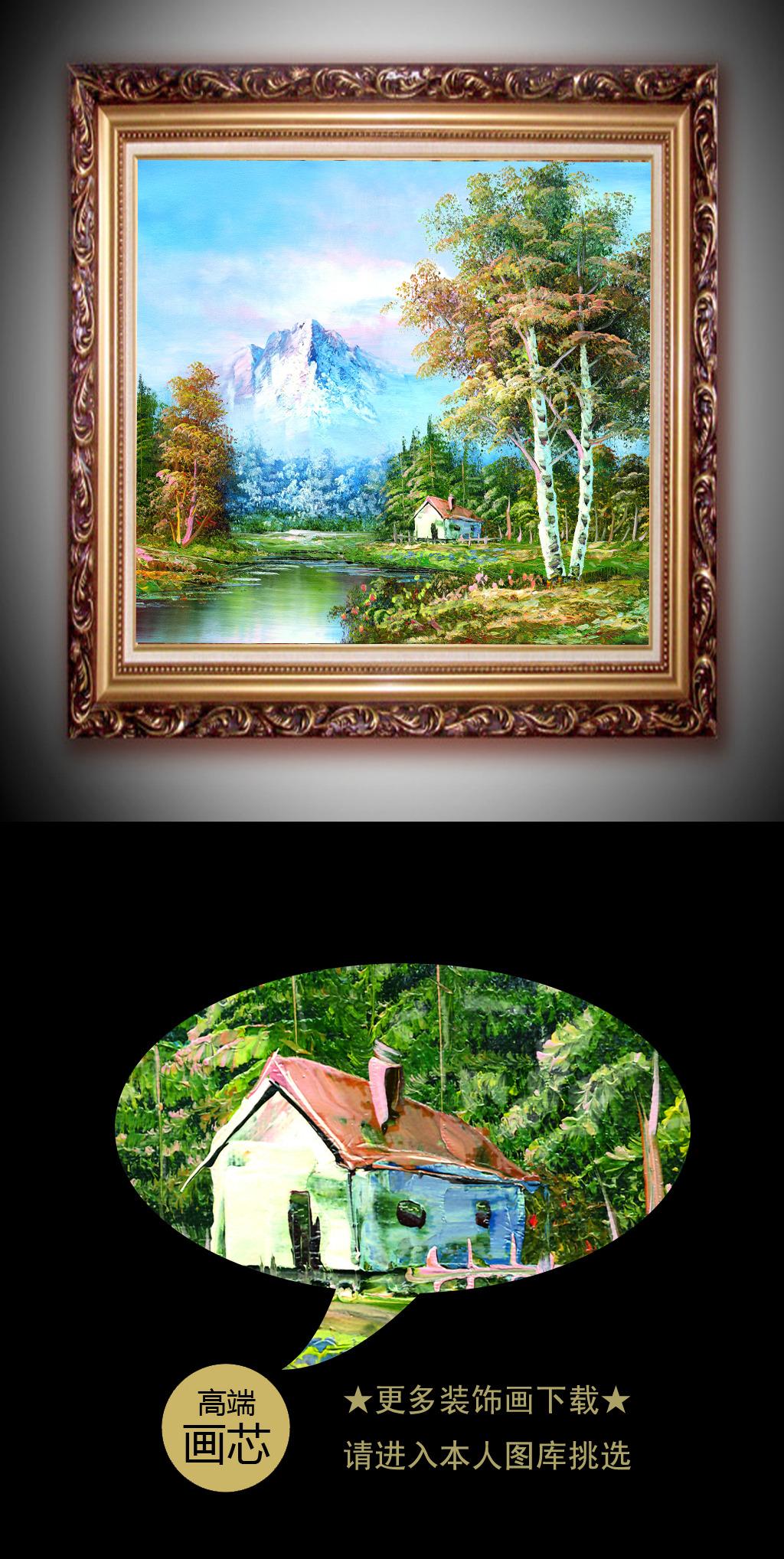 高清手绘风景油画酒店宾馆工装壁画下载