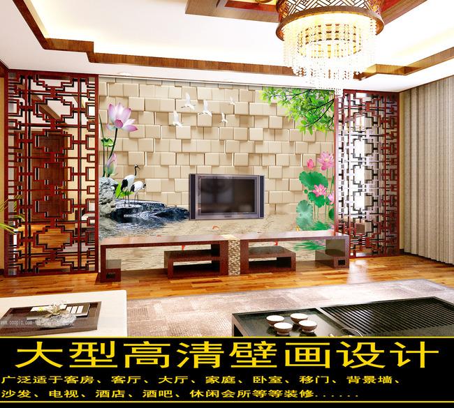 3d背景墙高清图片下载(图片编号12612212)3d电视背景