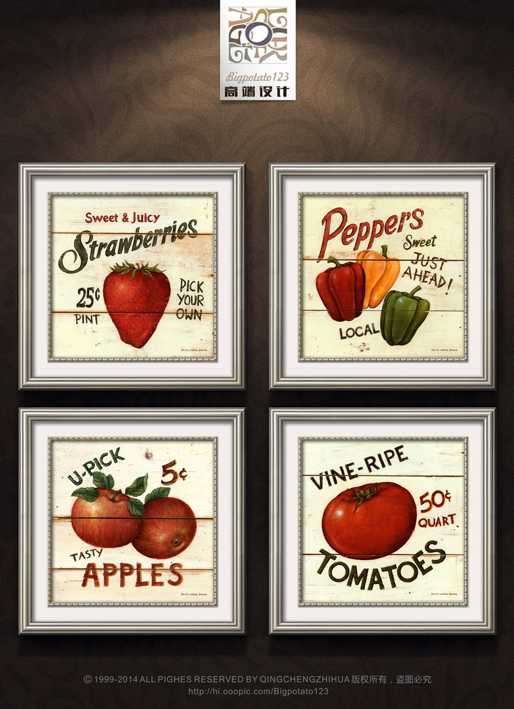 复古水果草莓辣椒木板画装饰画高清图片下载