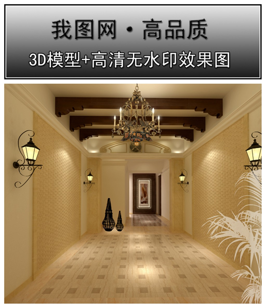室内设计 整套3d模型 家装3d模型 > 走道走廊3d模型  下一张&g