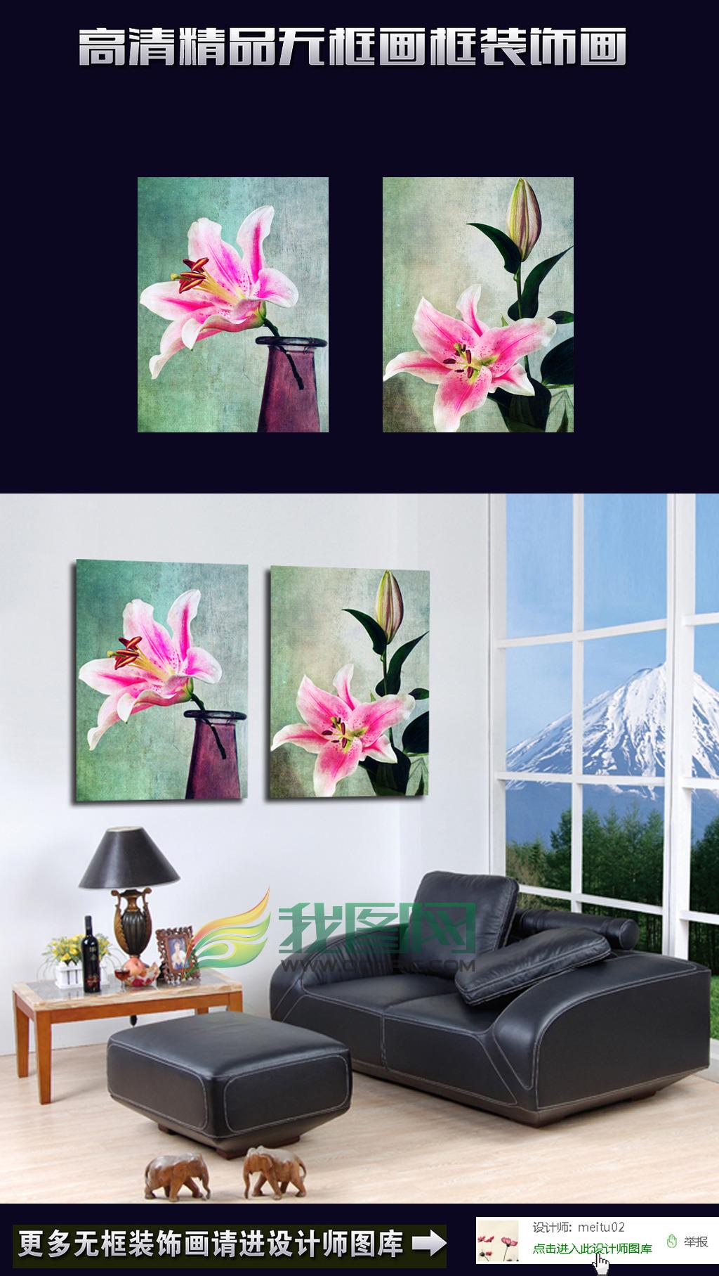 油画无框画油画花卉版画
