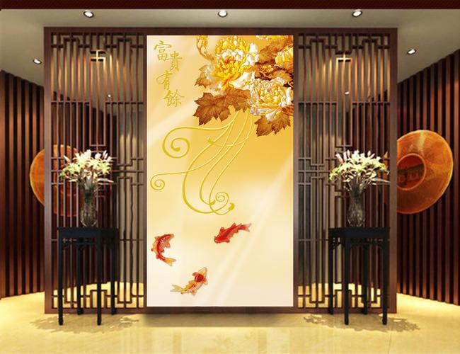 福贵金荷中式玄关过道背景墙装饰画