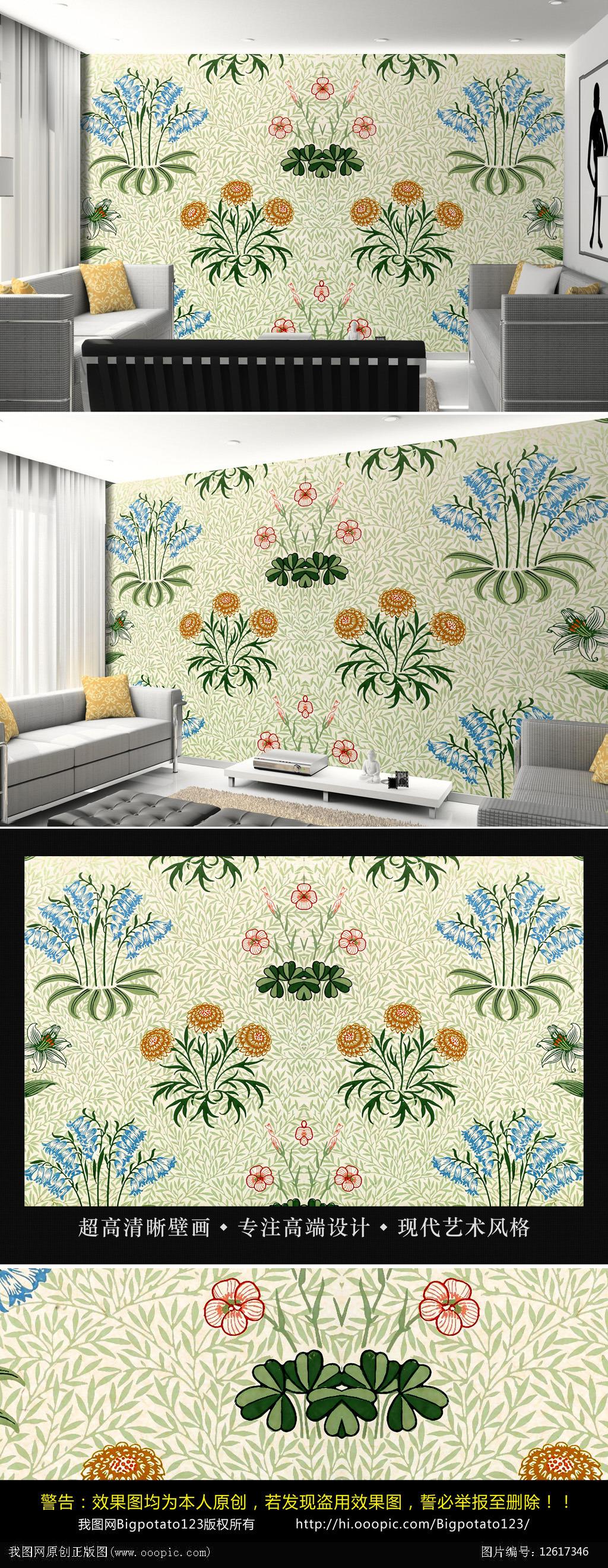欧式绣球花花卉手绘花纹电视背景墙