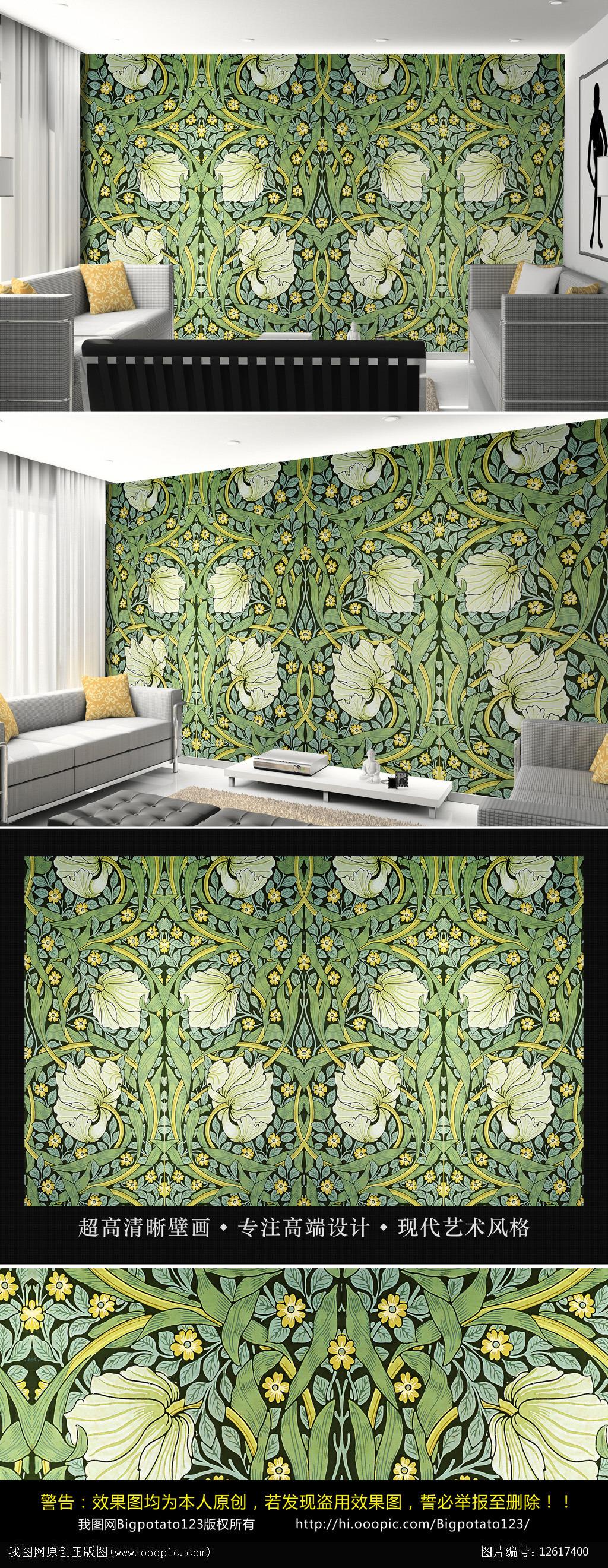 绿色藤蔓白色花卉手绘花纹电视背景墙