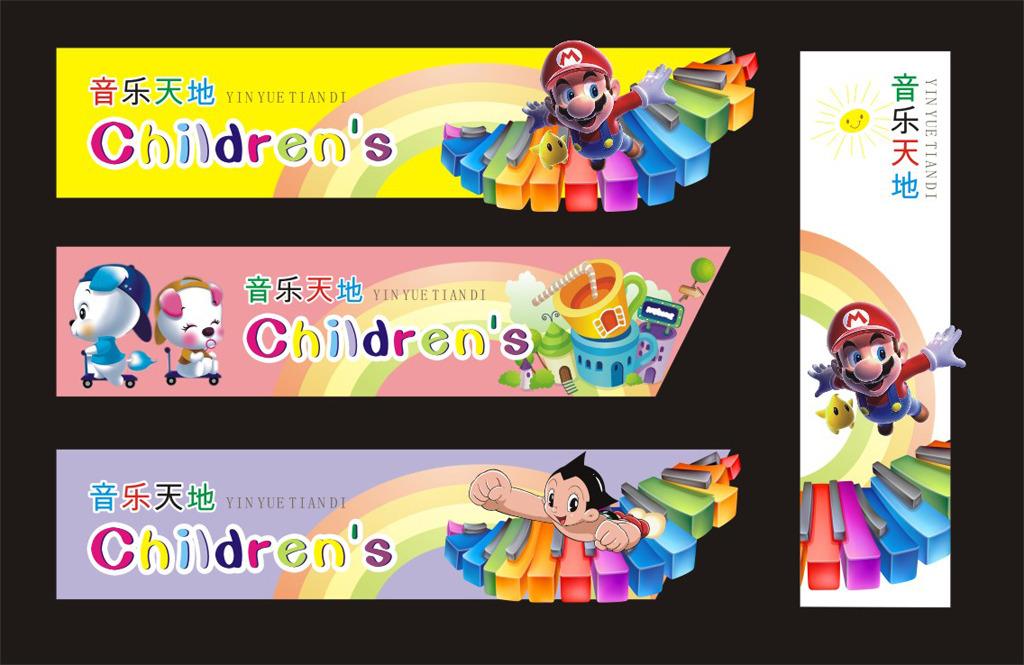 其他展板设计 > 班级文化建设学校幼儿园展板班牌