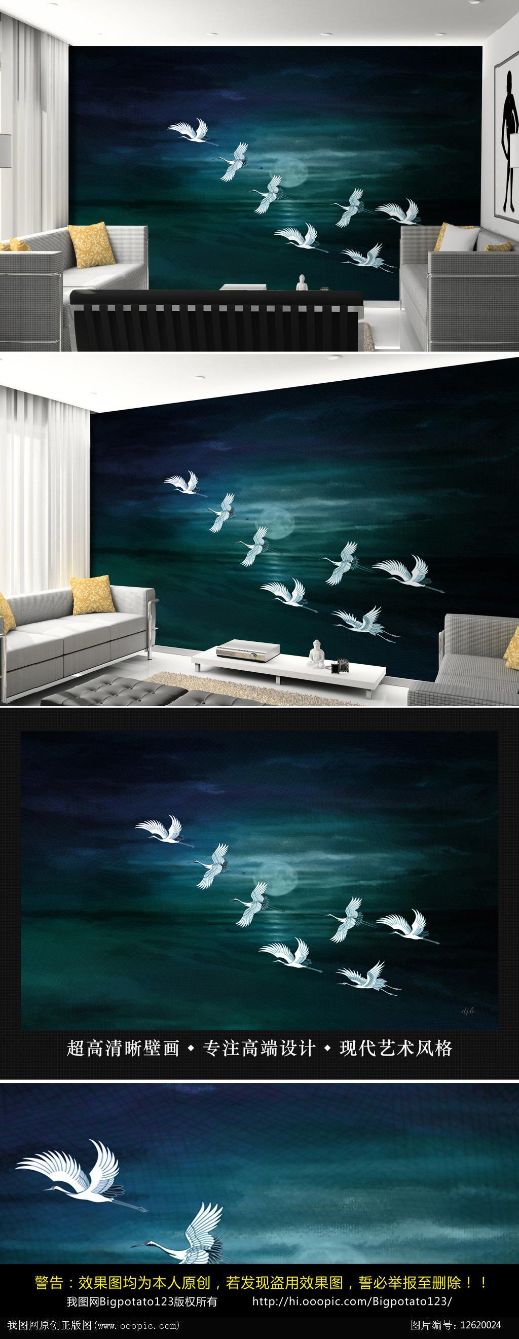现代中式白鹤天鹅月亮电视背景墙设计