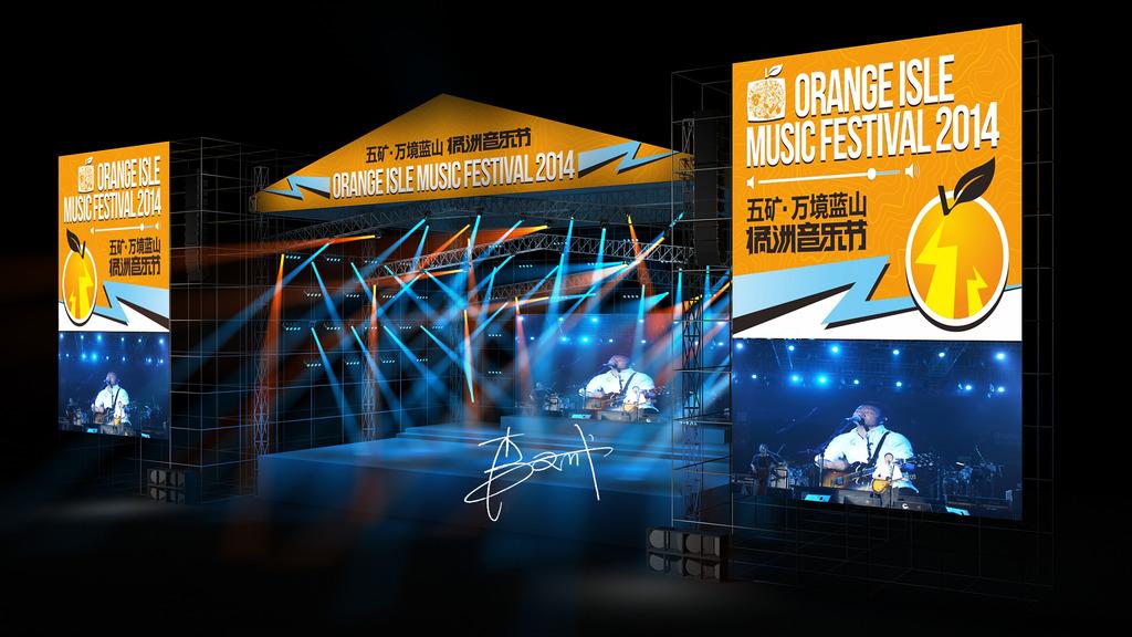 音乐节舞台舞美设计效果图2图片
