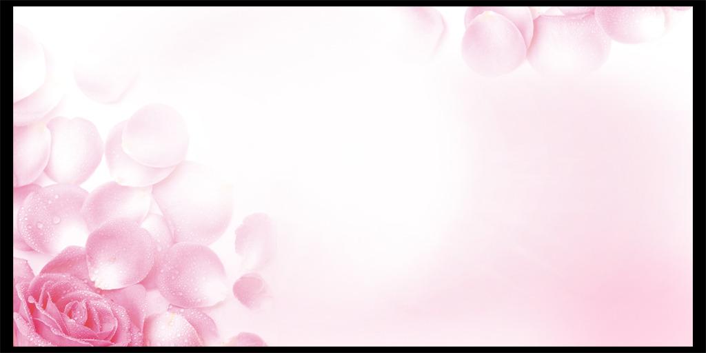 粉色浪漫展板背景psd模板下载