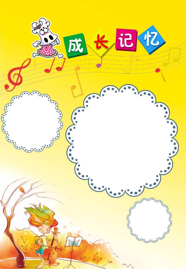 儿童成长档案ppt模板模版模板下载 儿童成长档案ppt模板模版图片下载