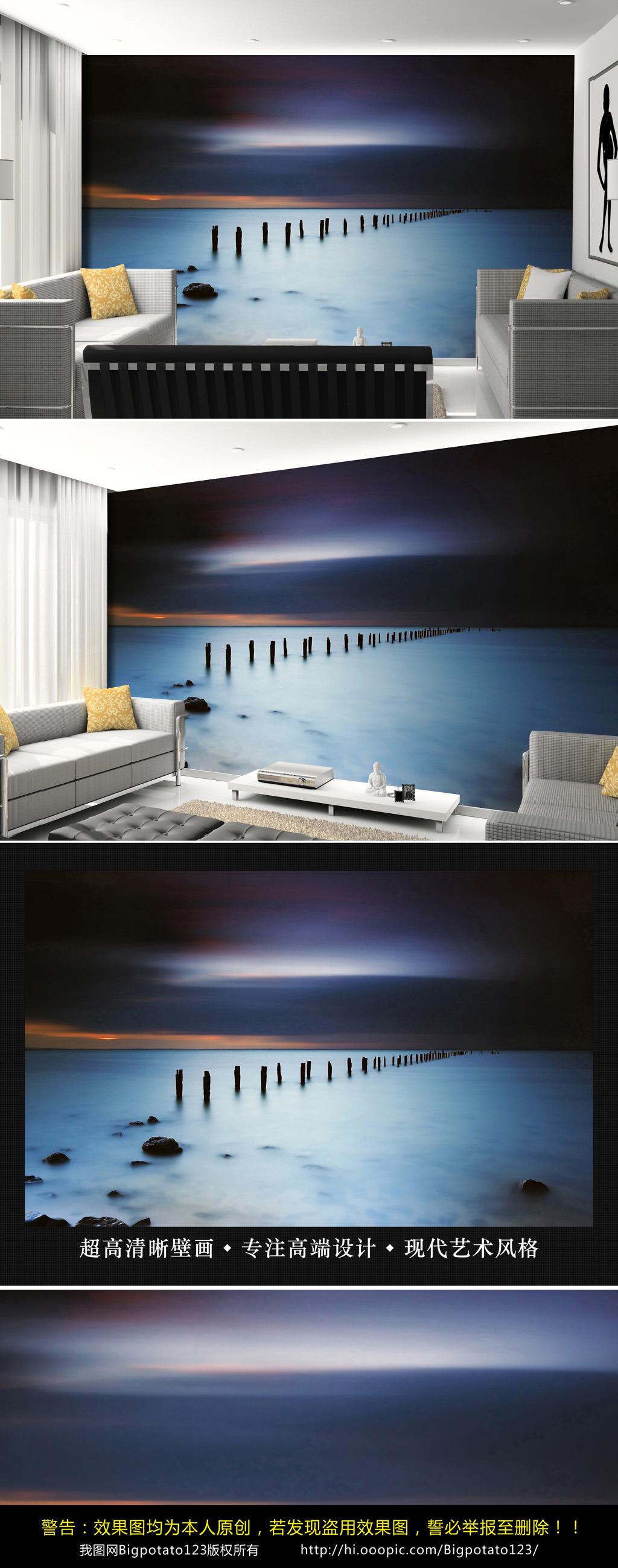 唯美木桩海滩海景摄影电视背景墙