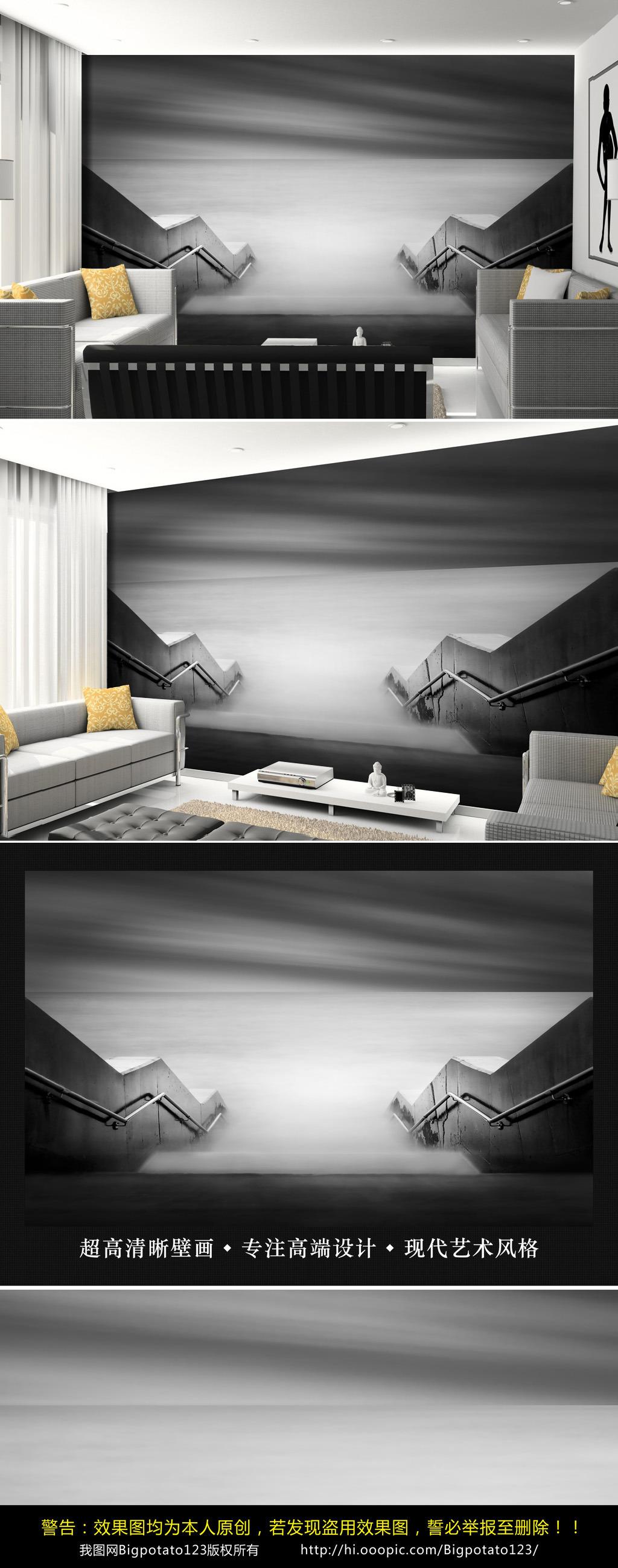 背景墙|装饰画 电视背景墙 客厅电视背景墙 > 黑白摄影风景宁静海景