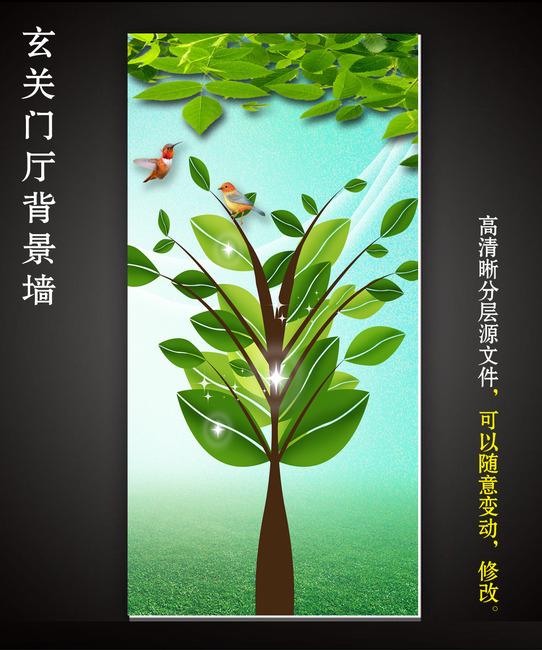 绿色植物树叶小树春天小鸟玄关图