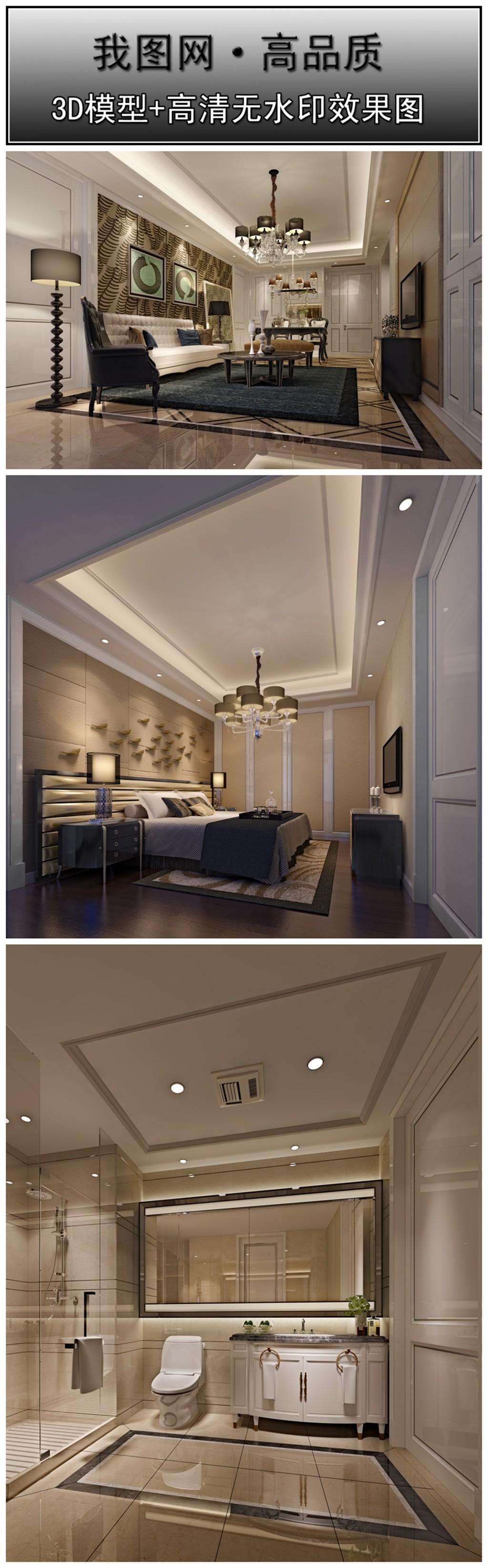 一套现代简约欧式家装设计3d模型