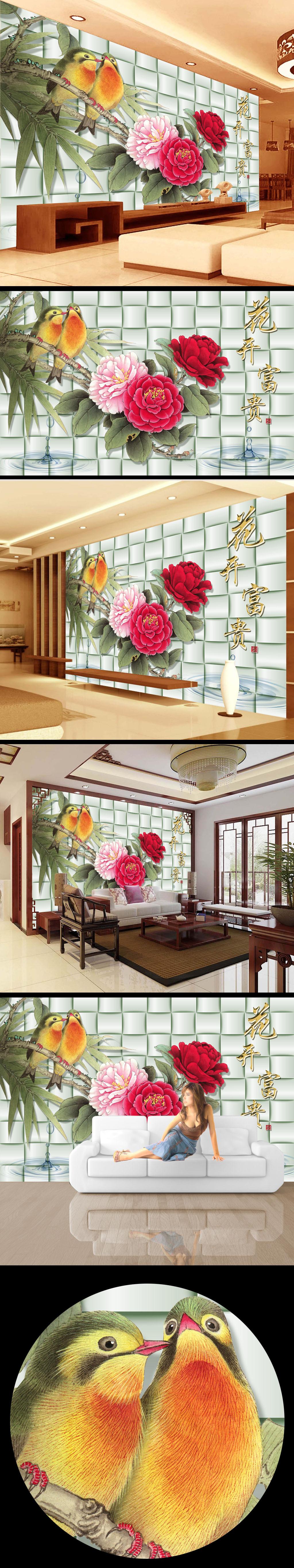 中国风花朵3d立体电视墙设计