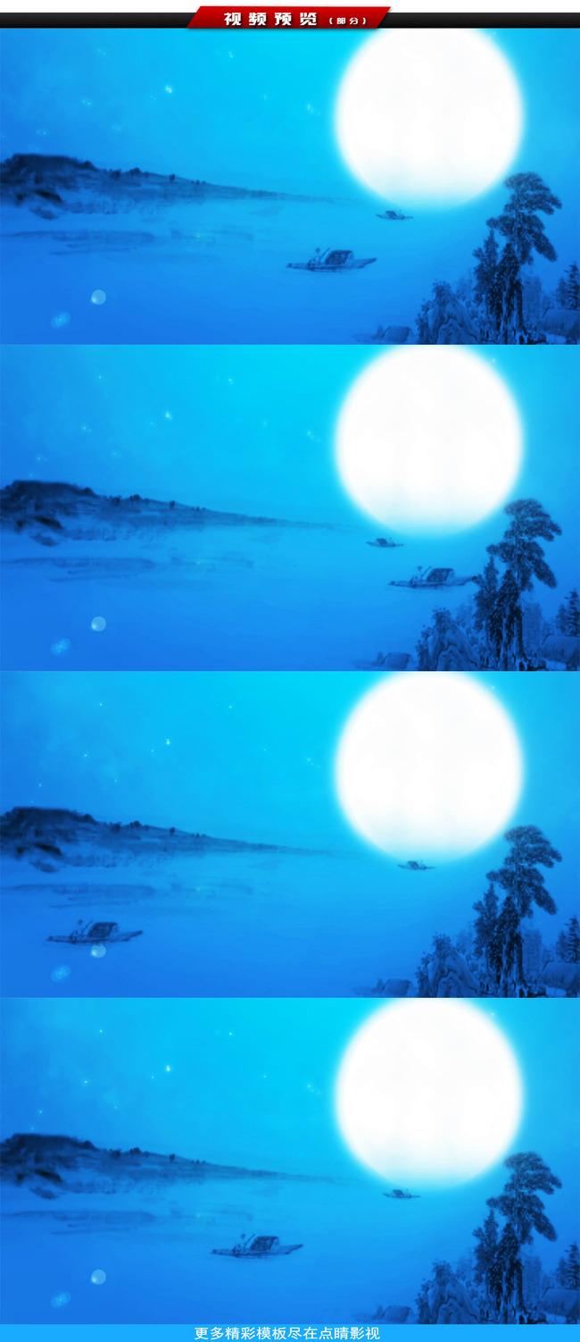 中国风月亮小船视频素材