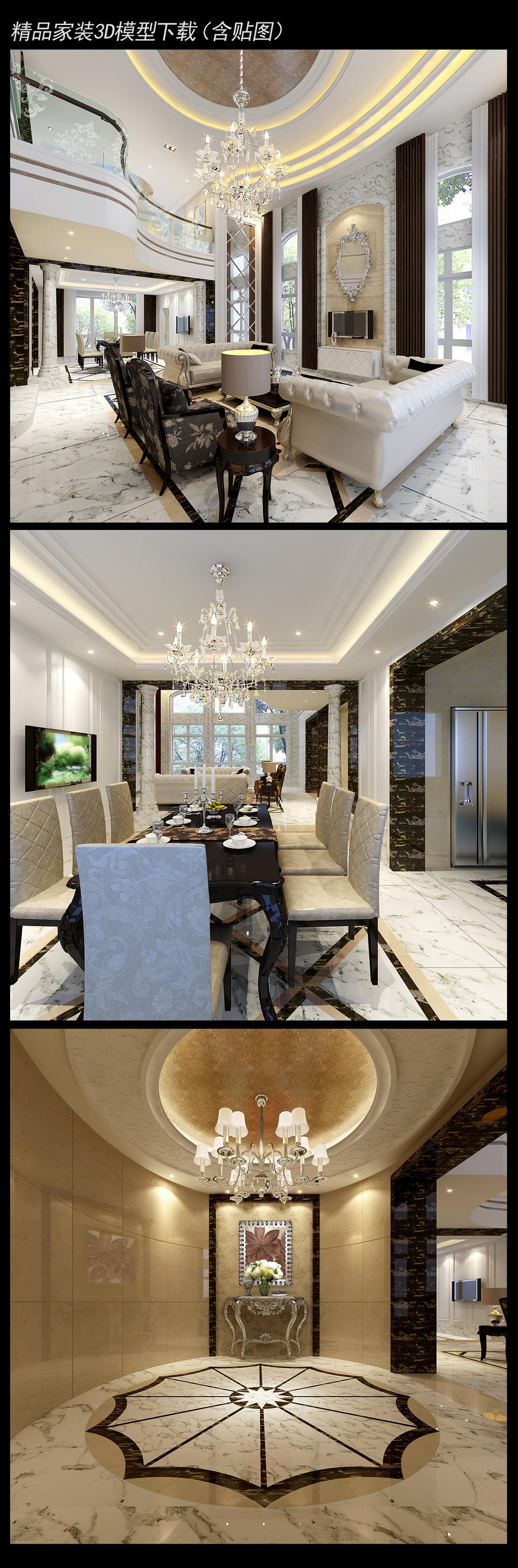 欧式别墅式亮色调家装模型设计