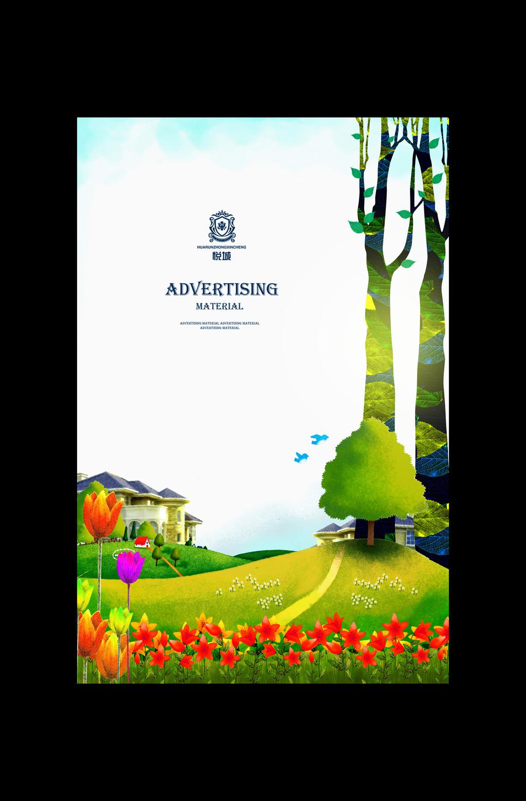 别墅插画手绘地产模板下载(图片编号:12627829)_海报