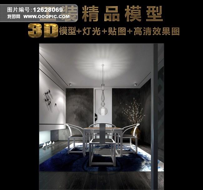 3d模型 室内设计3d模型 工装模型 > 中式棋牌室3d模型 灯光贴图
