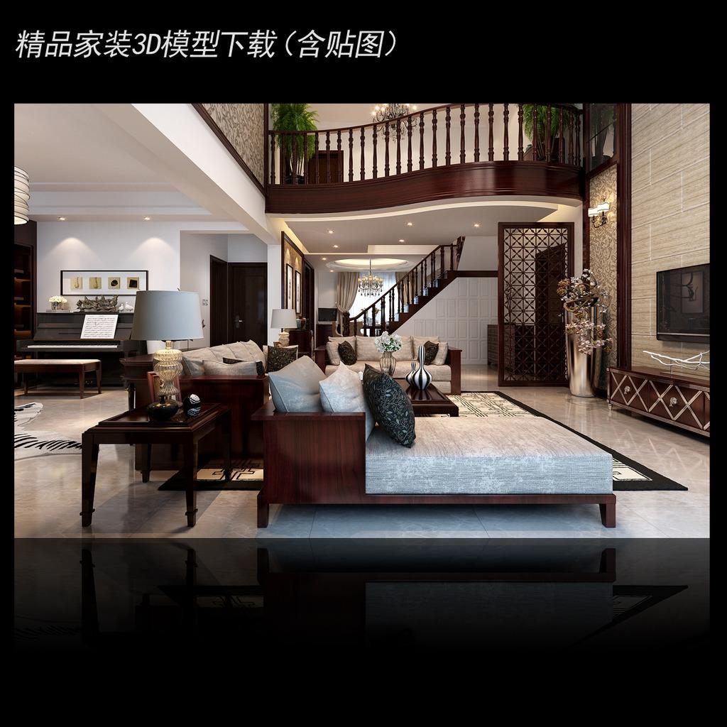 欧式整套家装室内设计