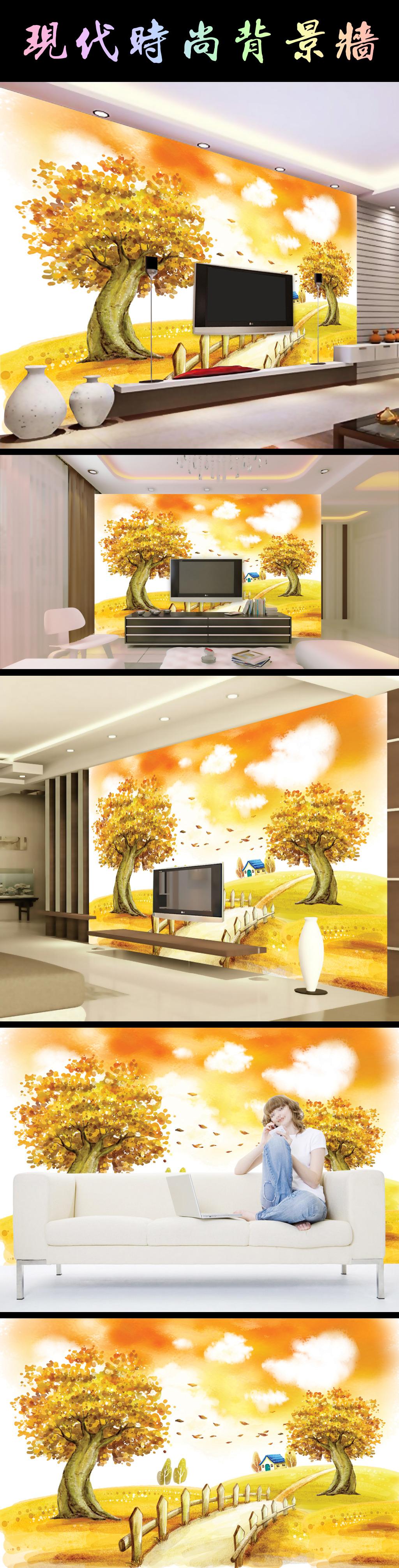 背景墙|装饰画 电视背景墙 手绘电视背景墙 > 秋天风景手绘背景墙