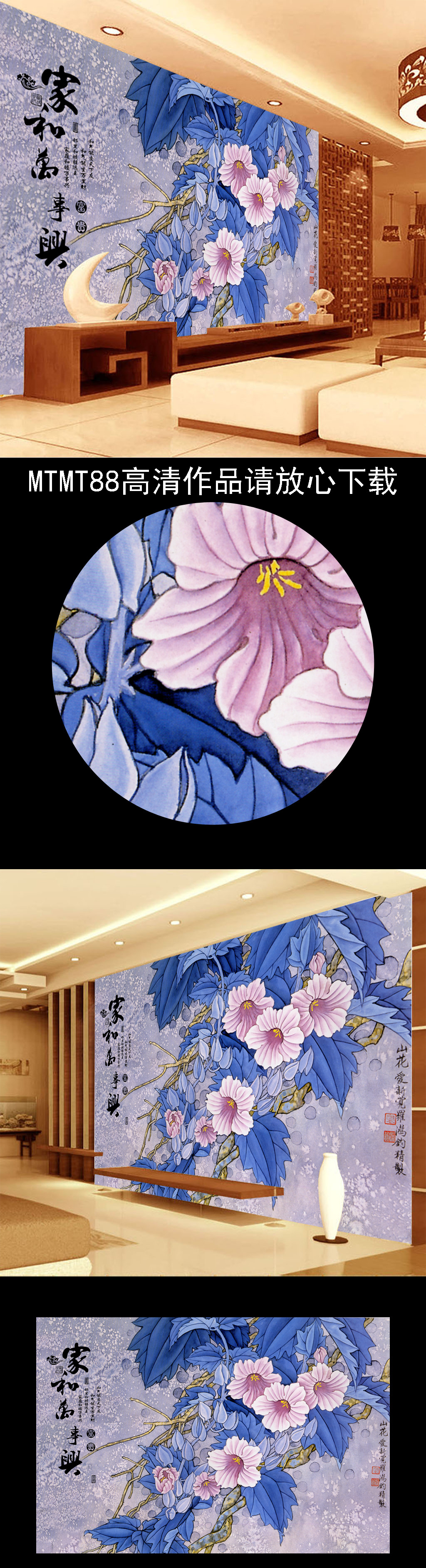 高清手绘山花装饰画
