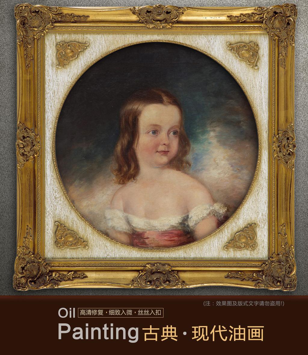 金发小姑娘古典主义油画图片