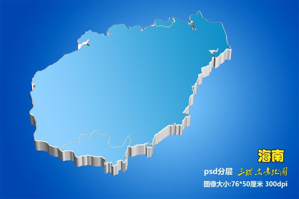 海南地图蓝色海南地图