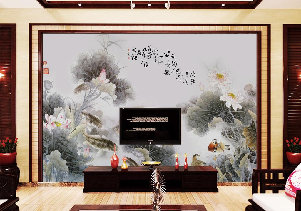 水墨荷花中式电视背景墙