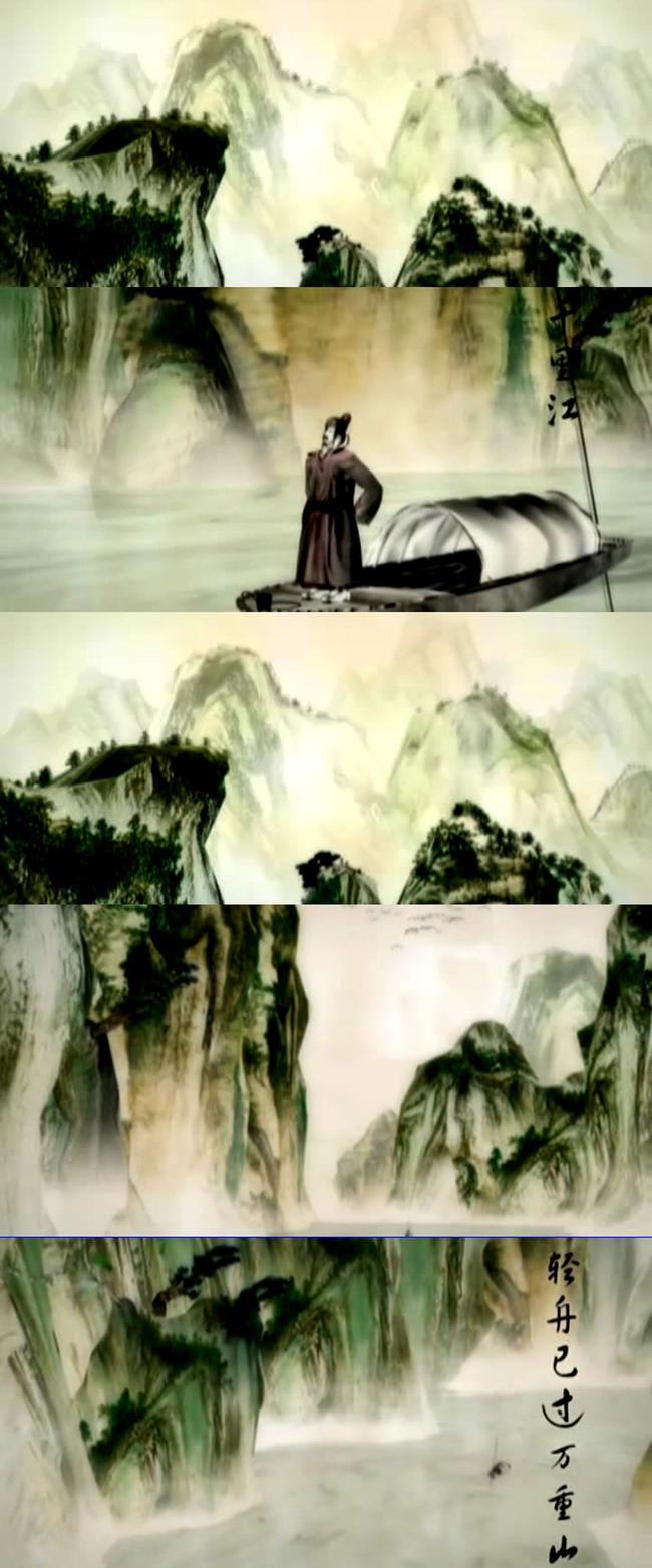 3d水墨古诗词山水风景画视频模板下载(图片编号:)