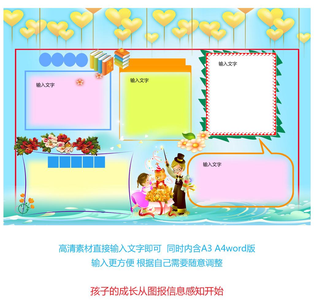 ppt 背景 背景图片 边框 模板 设计 相框 1024_997