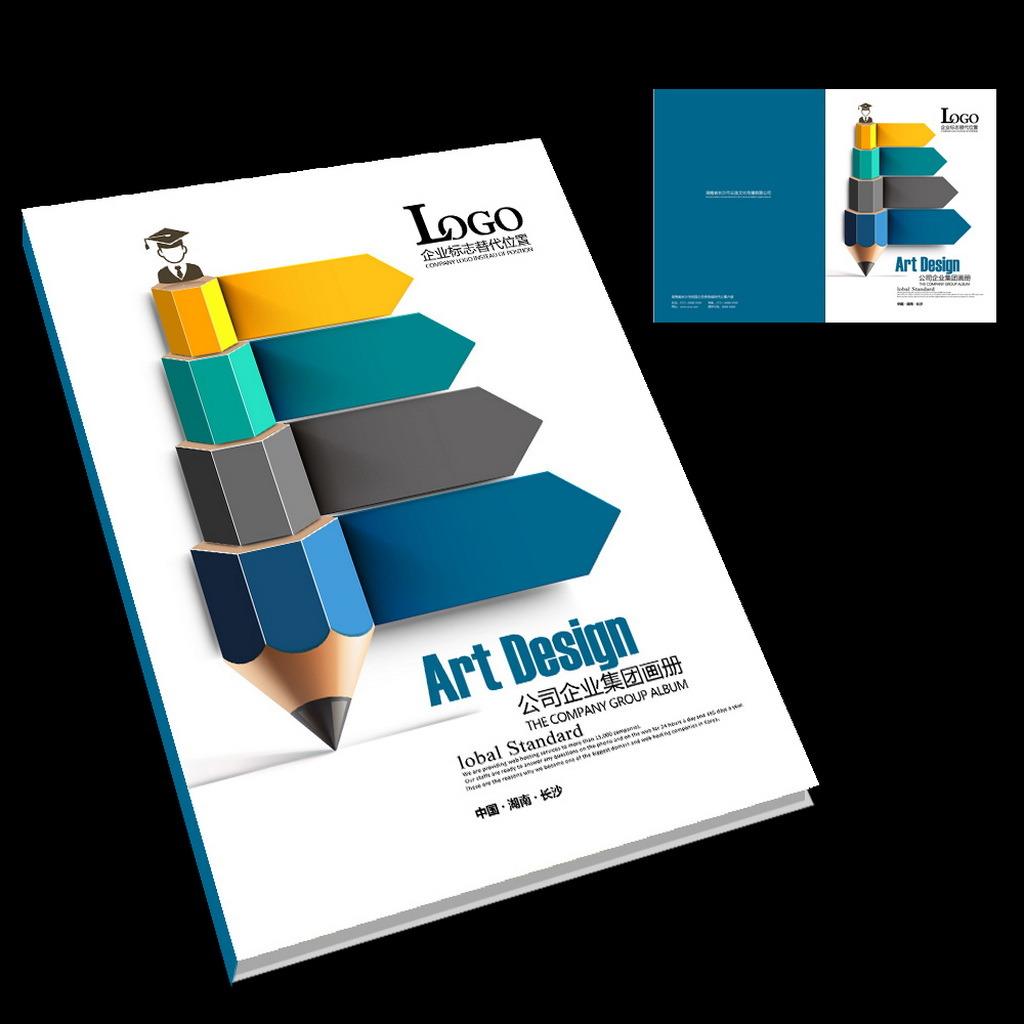 创意铅笔封面设计模板下载(图片编号:12637314)