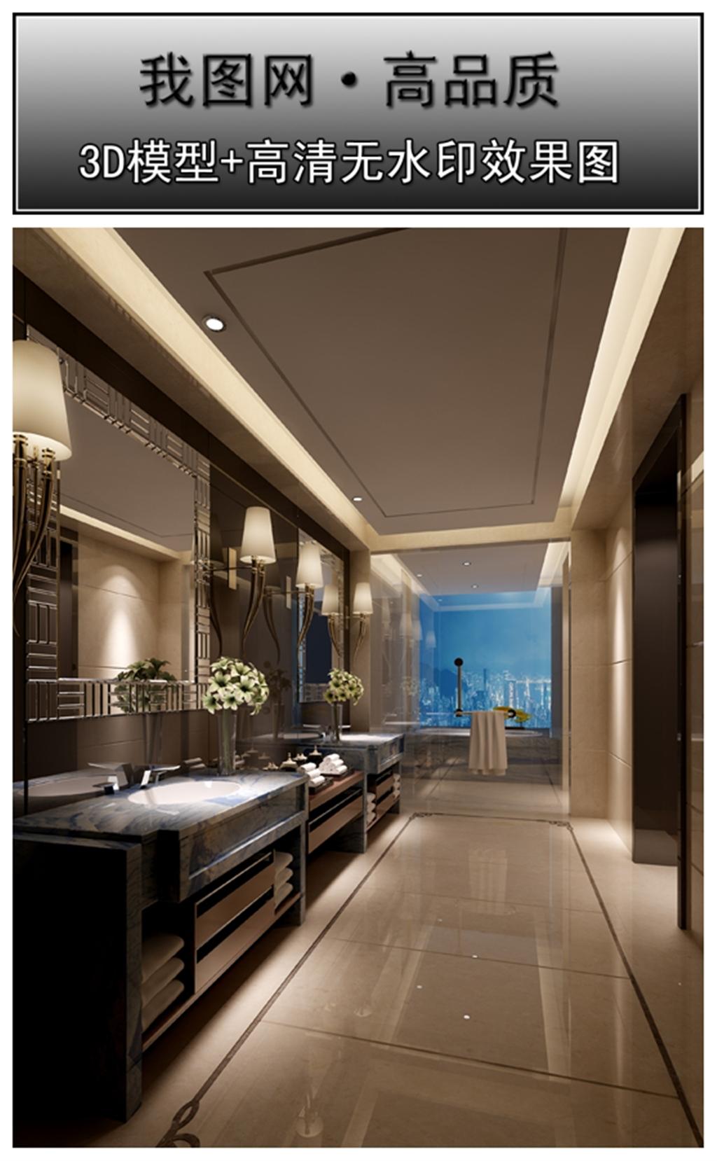 酒店卫生间3d模型