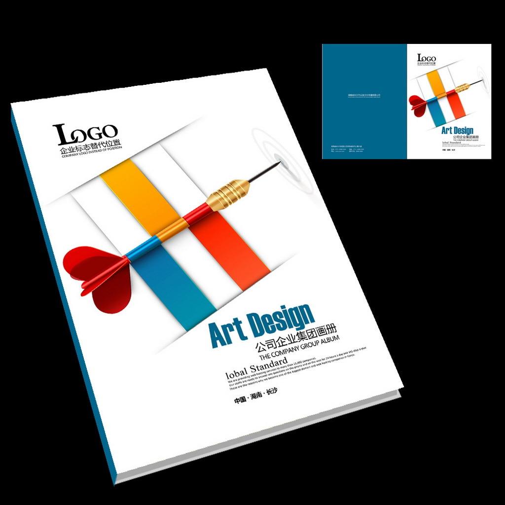平面设计 画册设计 企业画册(封面) > 学生本创意封面设计  下一张&nb图片