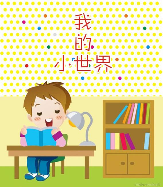 小学生作文集图片模板下载(图片编号:12638997)