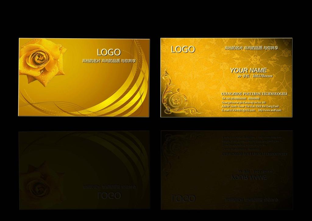 高档金色花朵通用商务名片模板