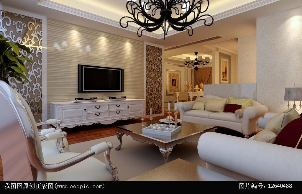 欧式雕花背景墙整套客厅3d模型