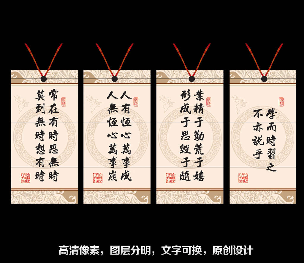 图签 标牌 书卡 书签设计 中国风书签 文化 书法书签 艺术中心书签