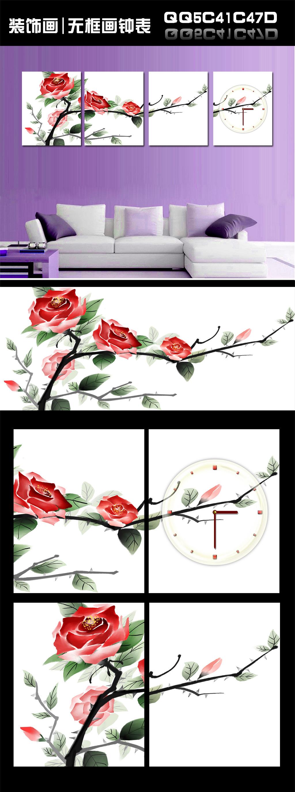 工笔手绘玫瑰花无框画挂钟