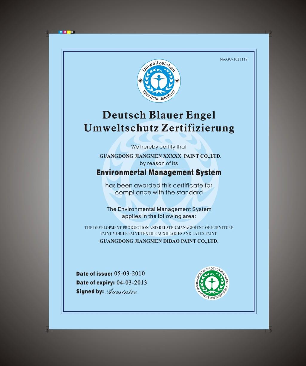授权书模板证书制作证书花纹