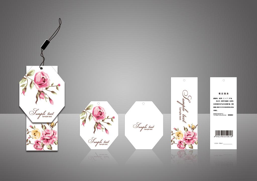 平面设计 vip卡|名片模板 服装纺织名片 > 服装吊牌  下一张&gt