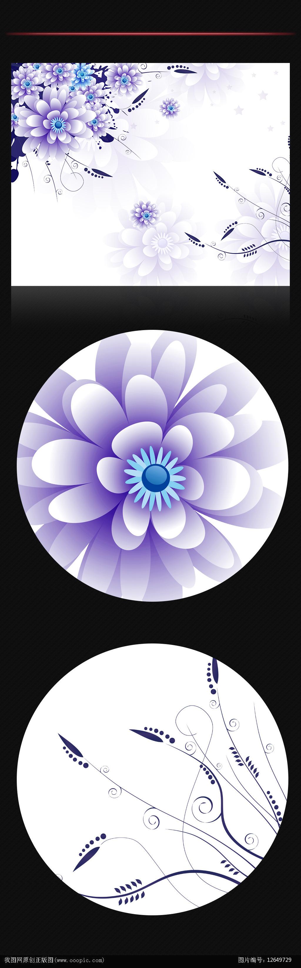 吴氏店铺手绘花朵3d方框电视背景墙