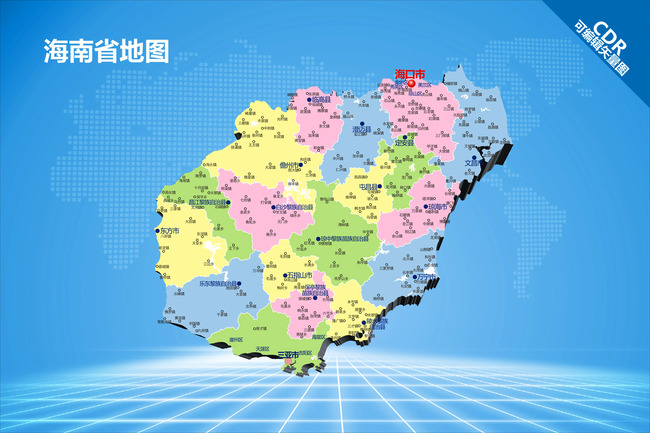 平面设计 地图 其他地图 > 海南地图
