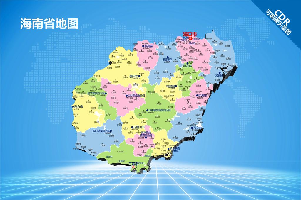海南地图模板下载(图片编号:12650469)